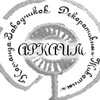 """КЗДЖ """"Аркаим"""" - Кролики, ёжики и многие другие"""