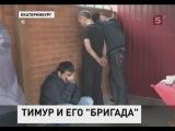 В Екатеринбурге полицейские сорвали «сходку» «криминальных авторитетов»