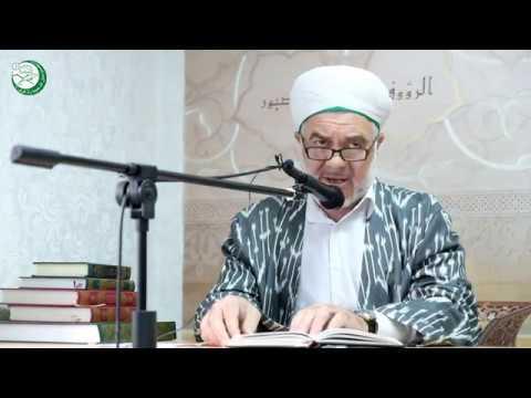 Пятничная проповедь Анас-хазрата Садретдинова в резиденции Московский Муфтият