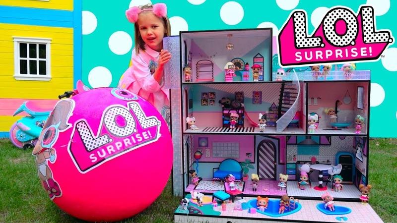 LOL Surprise House Катя с папой собирают игрушечный домик ЛОЛ для кукол