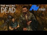 Ходячие мертвецы (The Walking Dead) 1 сезон. 4 серия