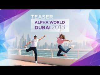 ALPHA CASH WORLD DUBAI - Teaser