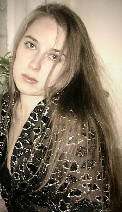 Наталья Кондрашева, 19 октября , Кострома, id105377773