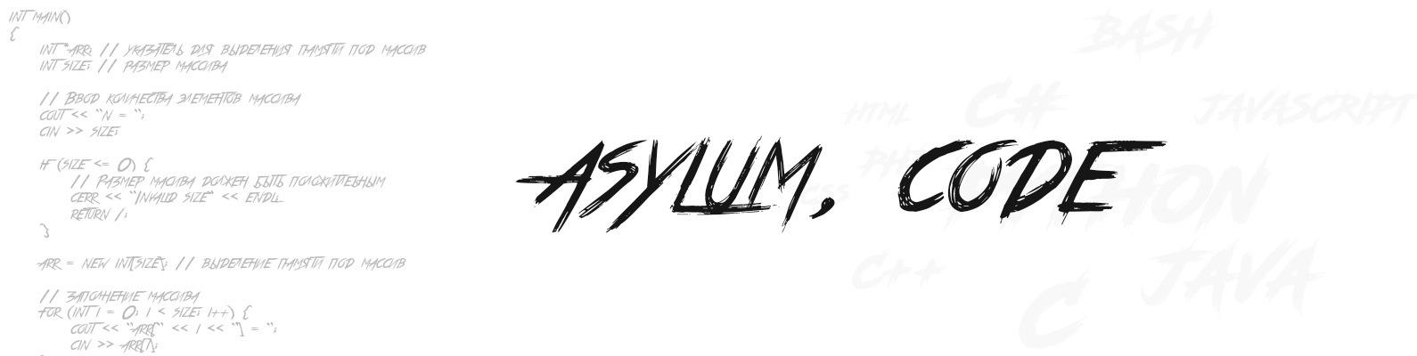 asylum, code | ВКонтакте