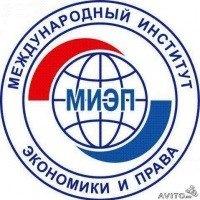 Помощь студентам МИЭП ВКонтакте Помощь студентам МИЭП 33