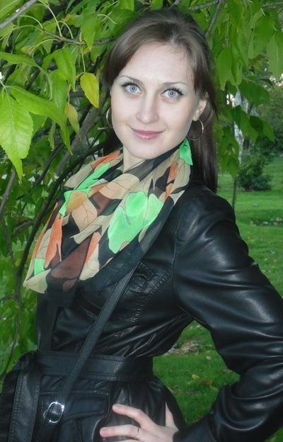 Иришка Герасимова, 6 мая , Херсон, id85382026