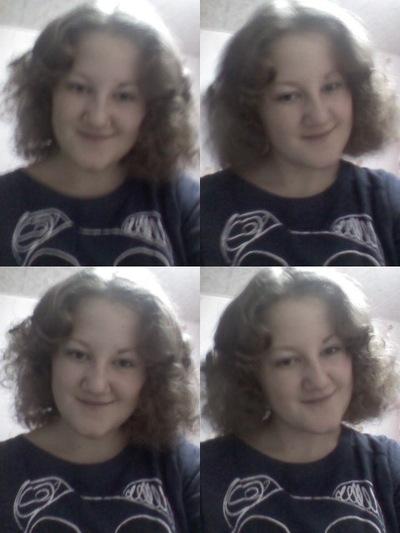 Наташа Халус, 16 марта 1996, Львов, id136947487