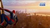 Человек-Паук   Оценки авторитетных изданий   PS4