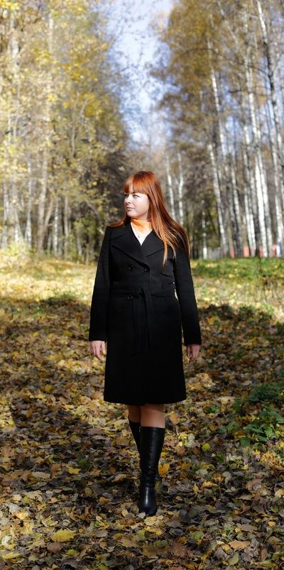 Мария Никитина, 21 января , Нижний Новгород, id58308064