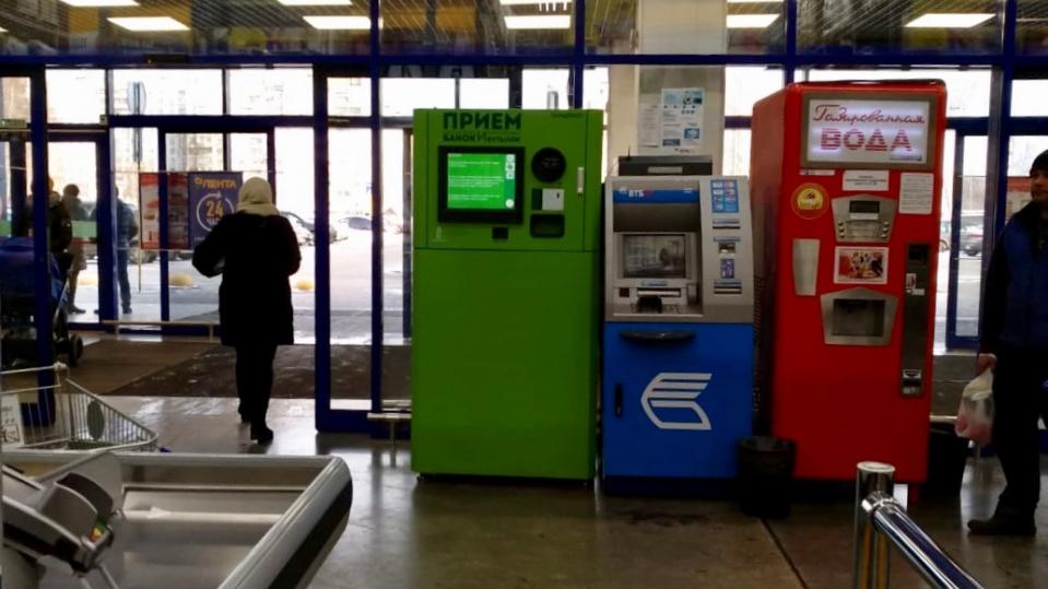 Ярославцы смогут сдавать бутылки в специальные автоматы