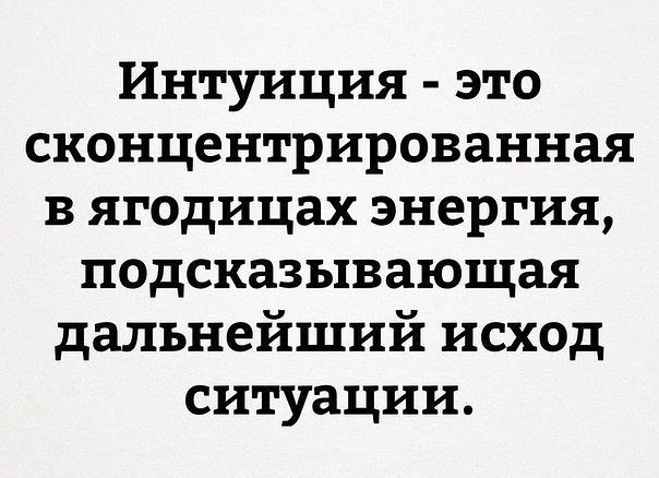 https://cs7057.vk.me/c543107/v543107584/1ed13/6AuxyiukKUI.jpg