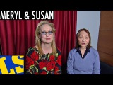 Meryl Streep & Susan Hum's Academy of Dramatic Arts - David Letterman