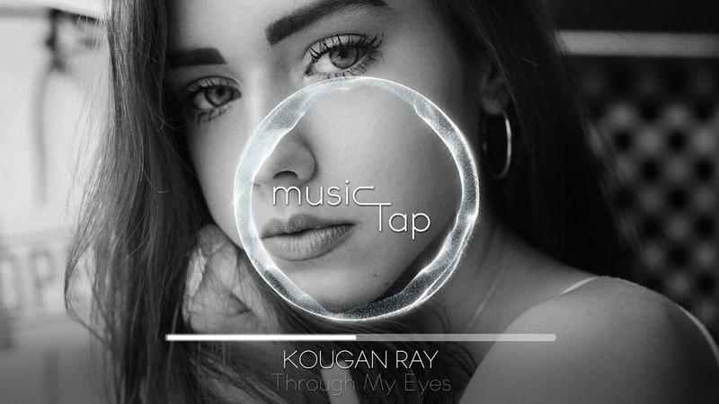 Kougan Ray - Перед моими глазами