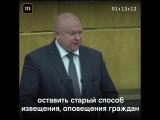Госдума одобрила явку ввоенкомат без повестки. За две минуты