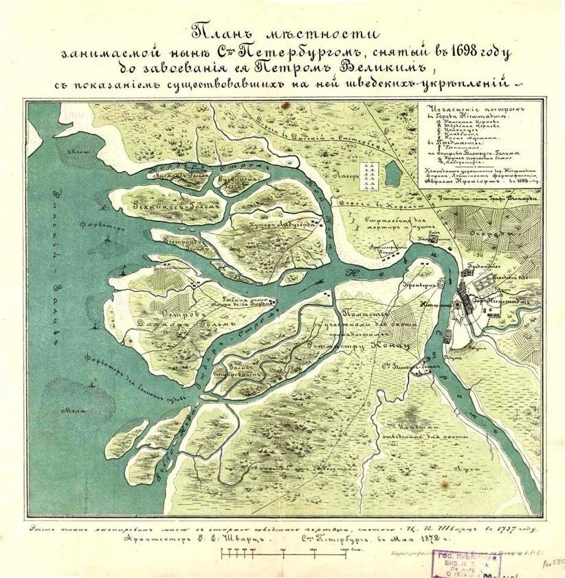 План местности, занятой впоследствии Петербургом.