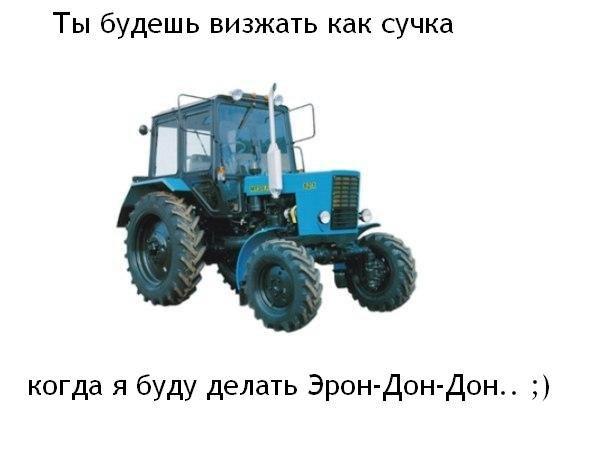 Мтз 700