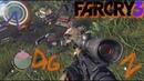 Ловим связь, и Гнусных наемников. ♉ Far Cry3 17