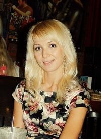 Инна Сотникова, 8 февраля 1996, Москва, id217413319