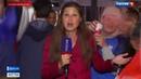 Новости на Россия 24 Фанат из Франции устроил мим шоу в прямом эфире