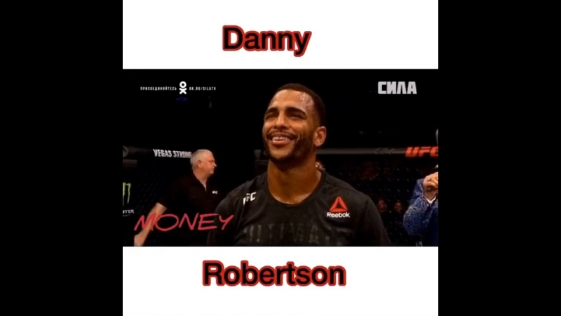 Danny Robertson |Vine| by sult