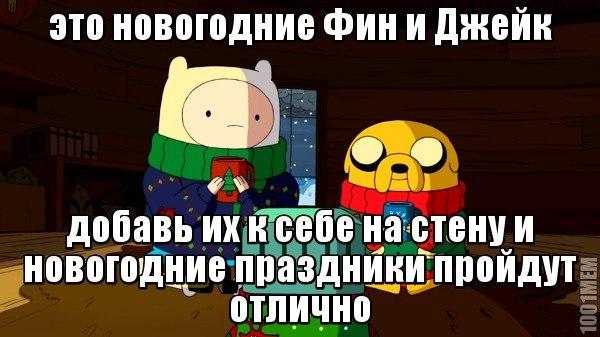 «Приключения гнома» Новогодний праздник для детей 3