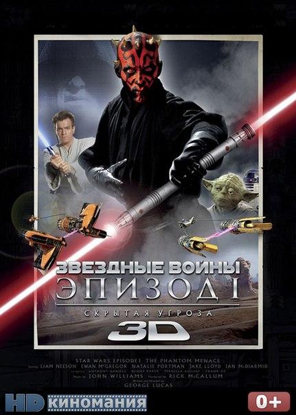 смотреть звёздные войны сезон 4: