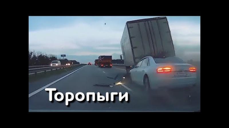 Водятлы за рулем - Опять засранцы! Торопыги 80 уровня ! Car Accident