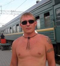 Александр Нечукин