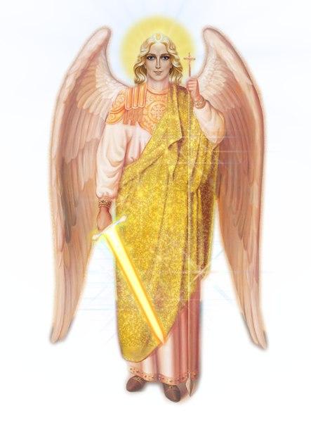 Эра Милосердия. Молитвы и призывы. - Страница 2 9nHh-em6lL8