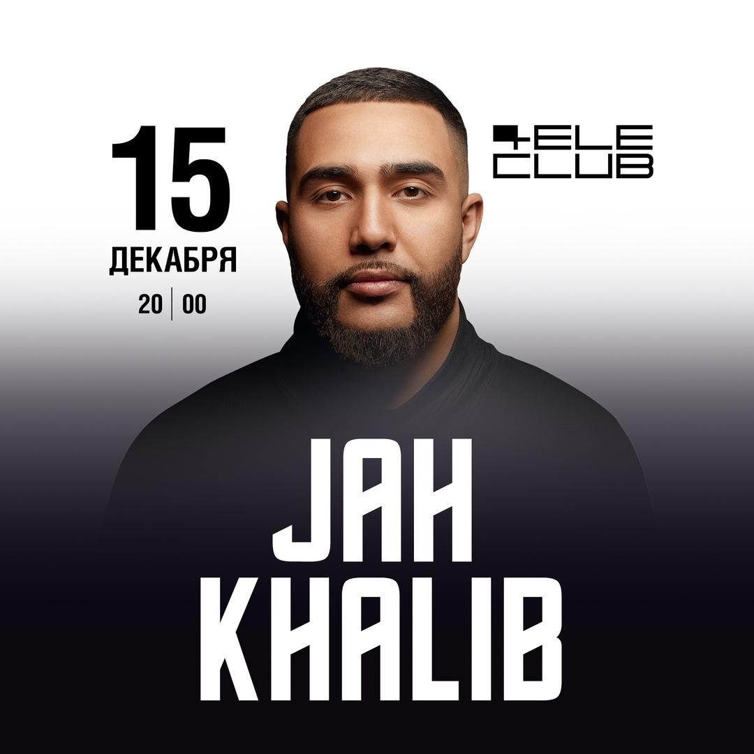 Афиша Москва JAH KHALIB / TELECLUB / ЕКАТЕРИНБУРГ / 15.12