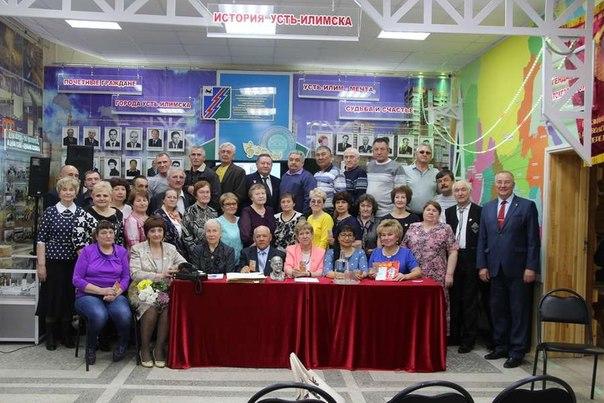На «Ночь в музее» собрались комсомольцы-строители Усть-Илимского ЛПК