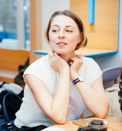 Екатерина Гуреева