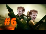 Resident Evil 5 #6 По следам Вескера