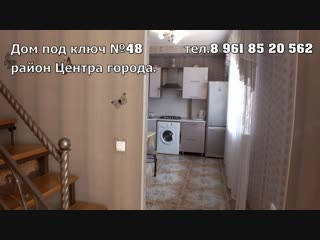 дом под ключ 48 https://eiskkurort.ru/doma-pod-klyuch/112-dom-pod-klyuch-48.html