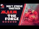 Don't Starve Together ждём The Forge