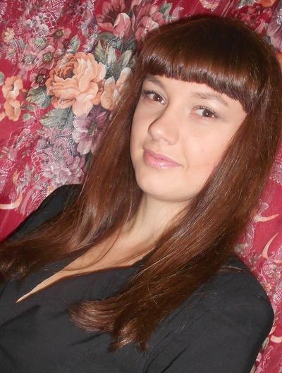 Dashenka Zolotaja, 12 февраля 1994, Сыктывкар, id193260529