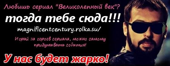 http://cs418130.userapi.com/v418130206/149/zcKG641hceg.jpg