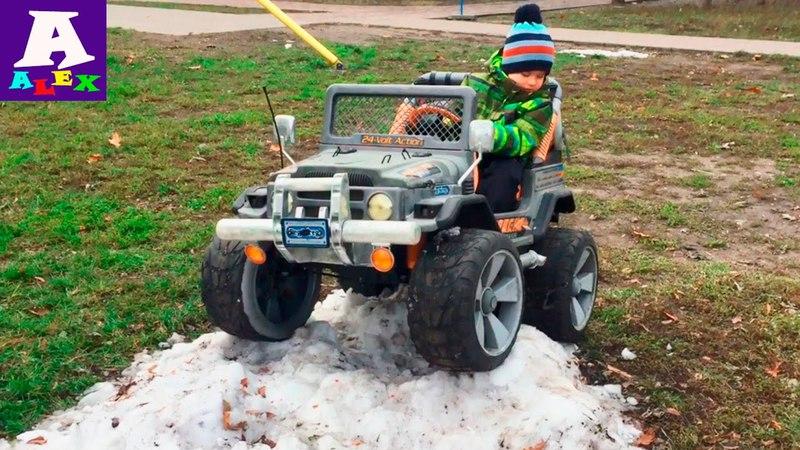 Детский ЭЛЕКТРОМОБИЛЬ по Бездорожью. Катаемся На детском джипе по грязи и снегу. Игрушки для детей