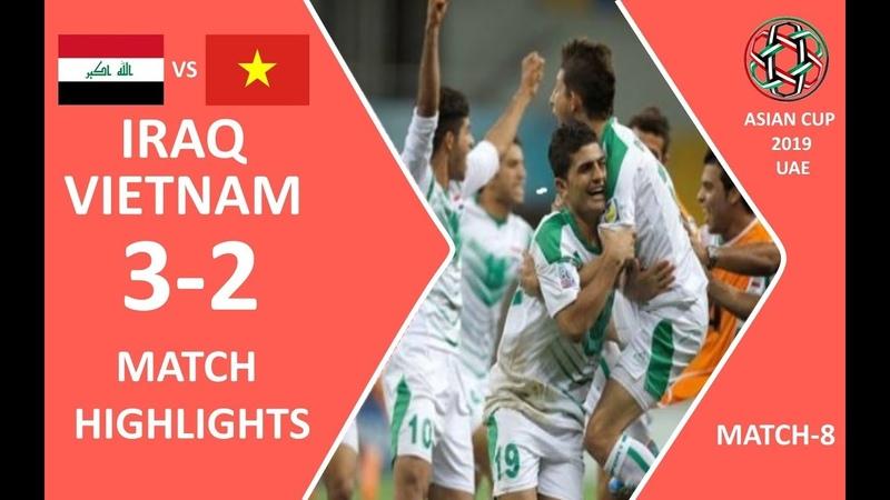 🇮🇶 IRAQ - VIETNAM 🇻🇳 - 32 | MATCH HIGHLIGHTS | MATCH-8 | 08.01.2019 Asian Cup 2019 UAE