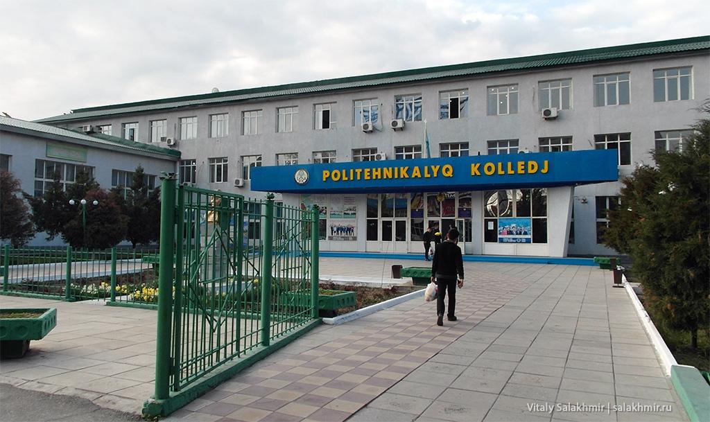 Политехнический колледж, Шымкент 2019