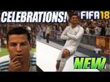 FIFA 18 НОВЫЕ ПРАЗДНОВАНИЯ Криштиану Роналду ★ CELEBRATIONS ON FIFA 18 Cristiano Ronaldo