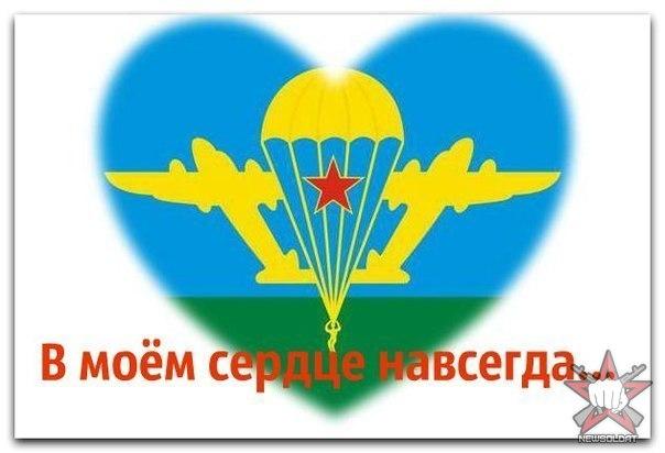 Фото №456256822 со страницы Артёма Сычёва
