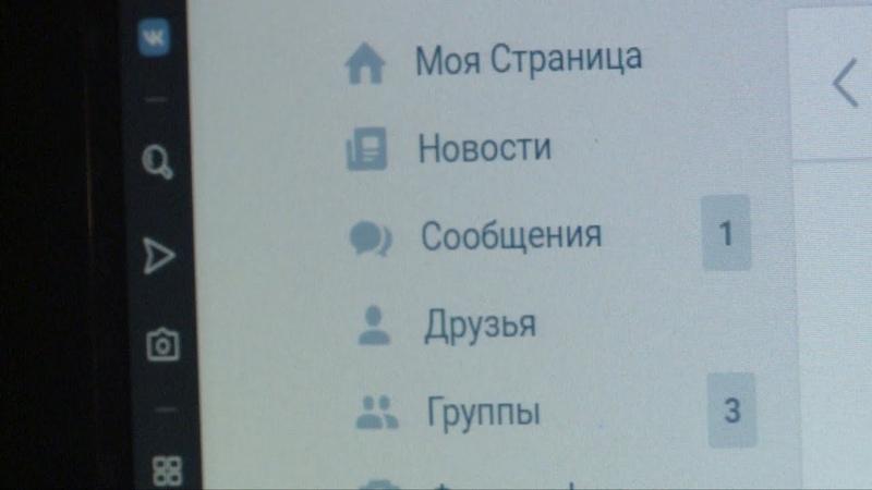 Новая уловка мошенников Вконтакте