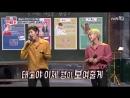161010 Taeho - singing part @ 예능인력소 tvN EP.1