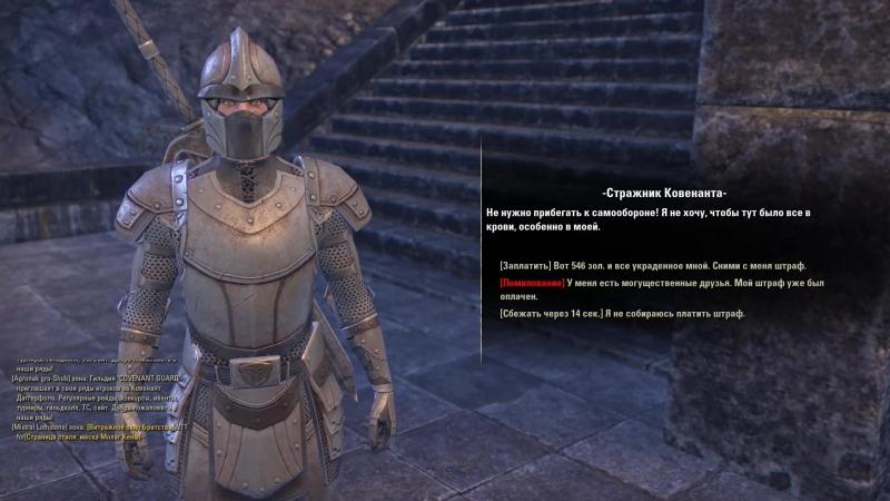 Virgin guard