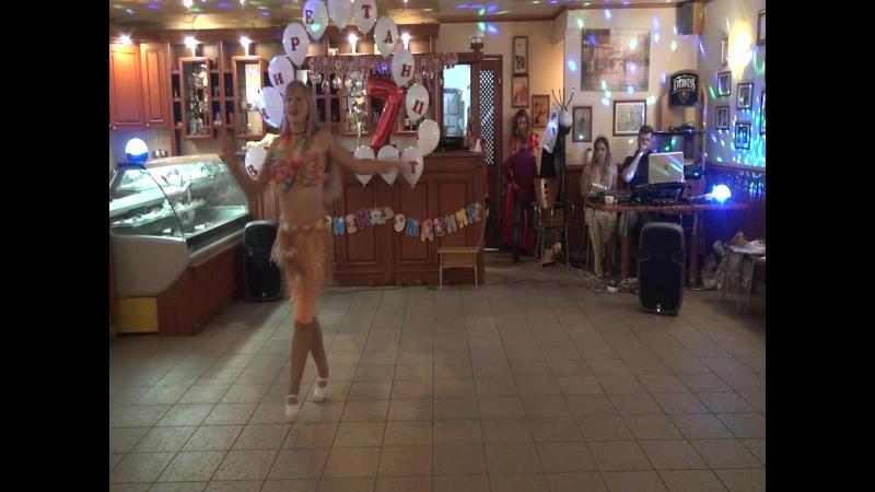 ЧУНГА-ЧАНГА Надя Кожухова, 18.09.18 7 лет В Мире Танца - концерт, День рождения