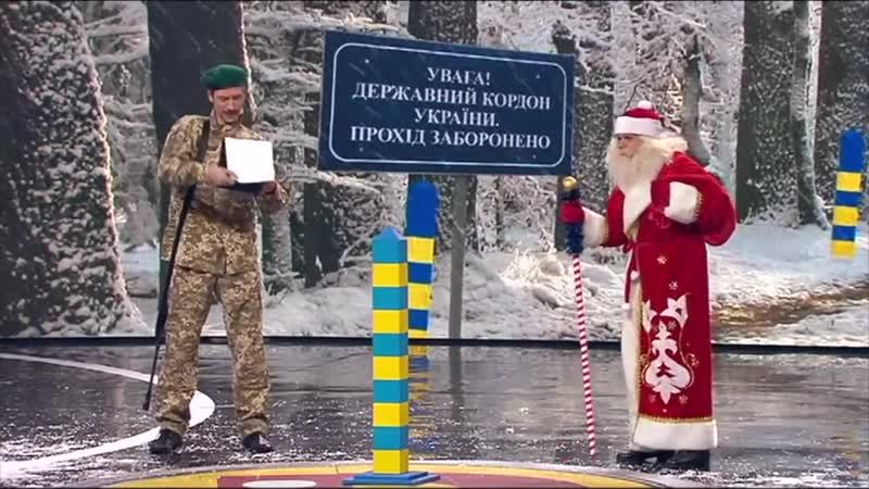 Границя після указу Порошенко Як русский хоче попасти в Україну