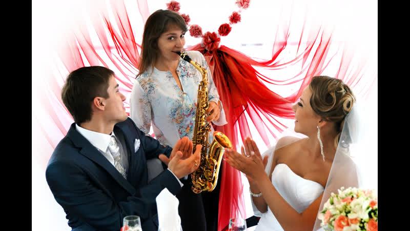 Если Ваша свадьба еще впереди и Вы ищете того кому сможете доверить снимать видео на свадьбу то звоните