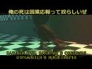 V-s.mobiПять ночей с Фредди 3 Another Five Nights песня на русском SFM-перевод sub Rus В Гостях У Faith.mp4