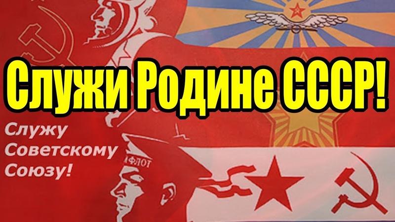 Не служить в армии Российской Федерации. БЕЗоплатно [17.05.2018]